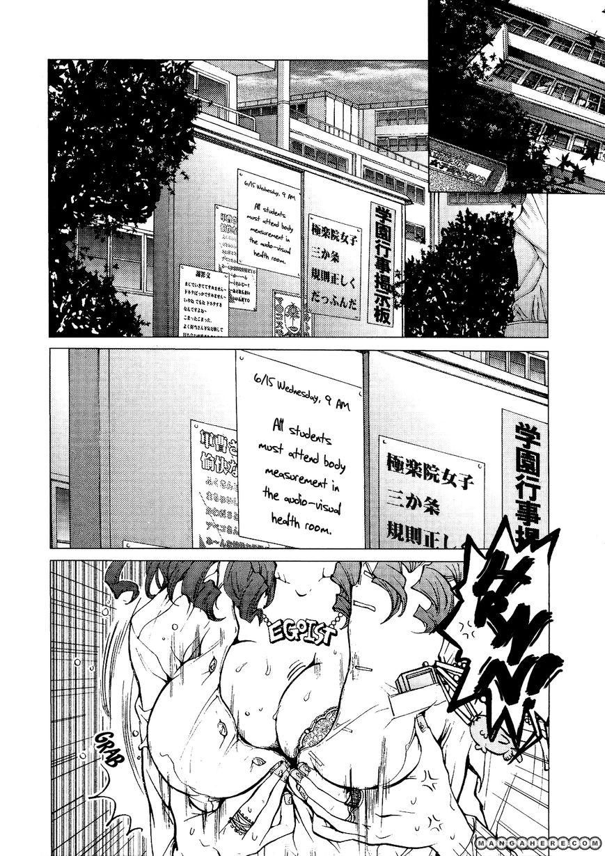 Gokujo 3 Page 2