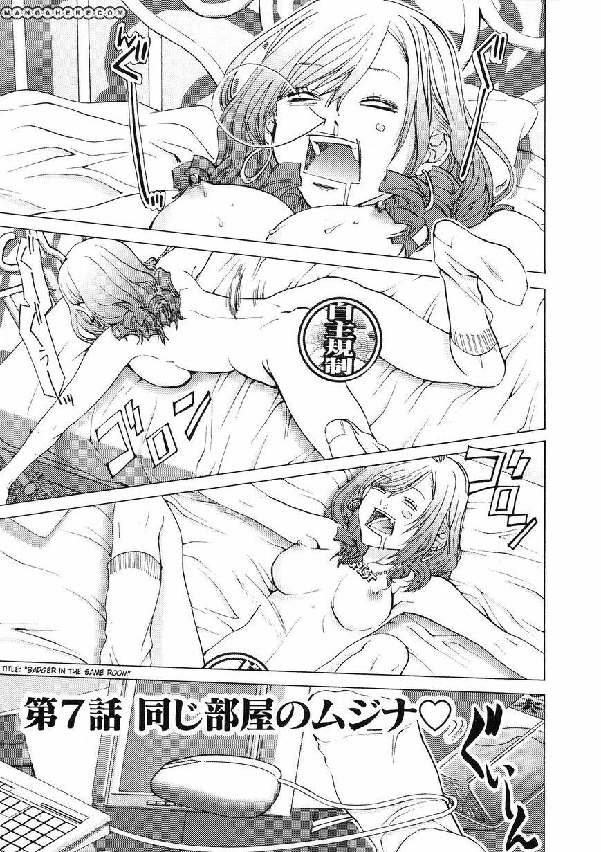Gokujo 7 Page 1
