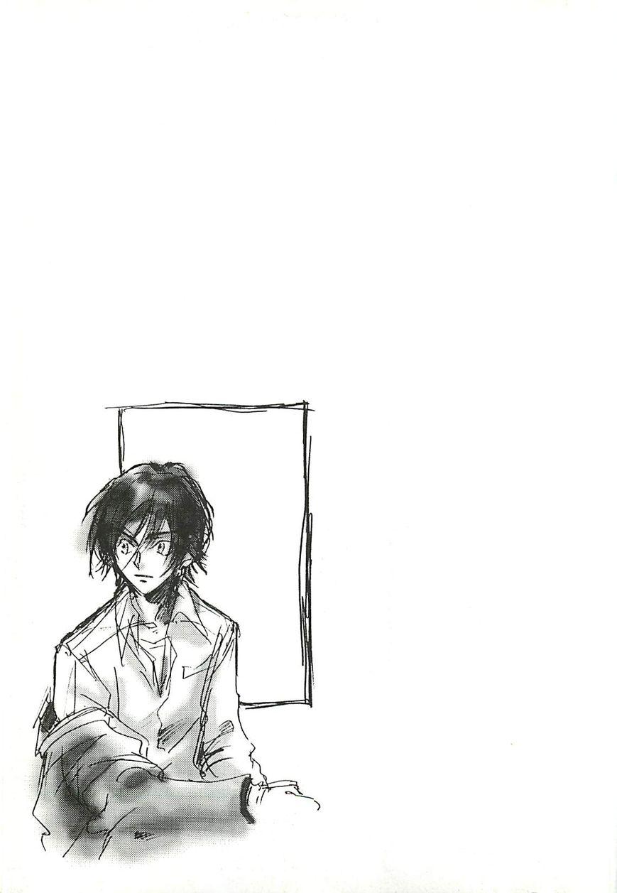 Megami Ibunroku - Persona 16.5 Page 1