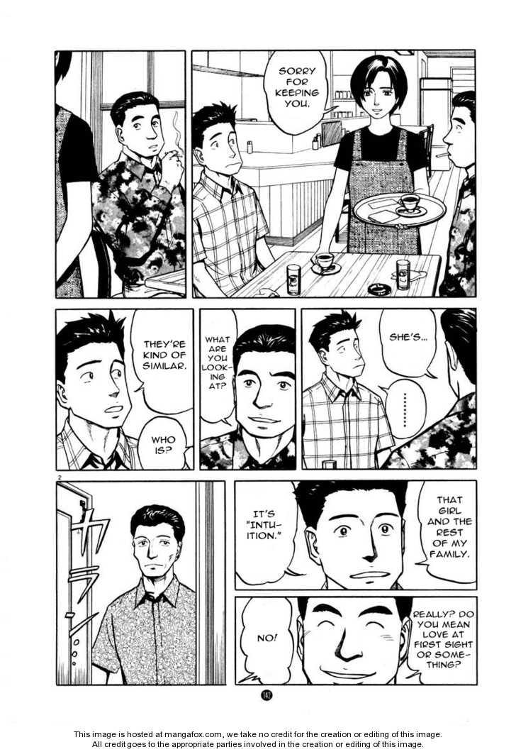 Tanabata no Kuni 6 Page 2