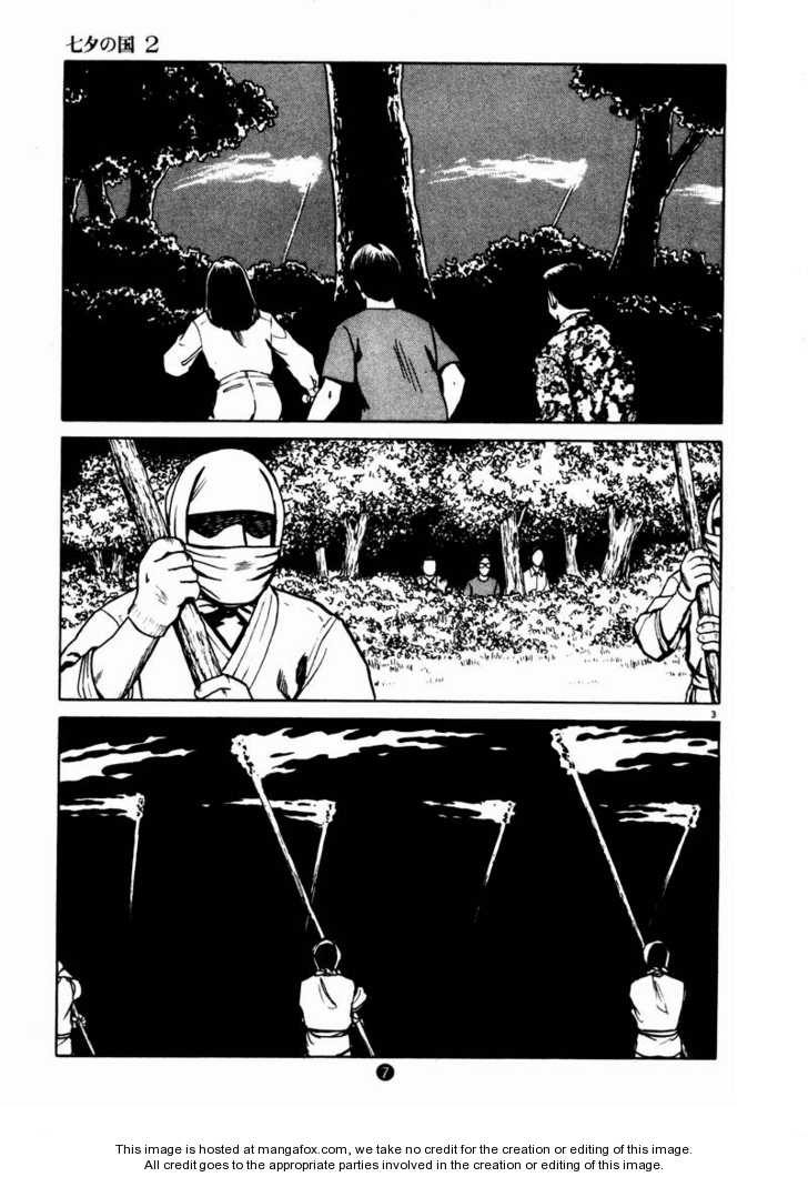 Tanabata no Kuni 8 Page 3