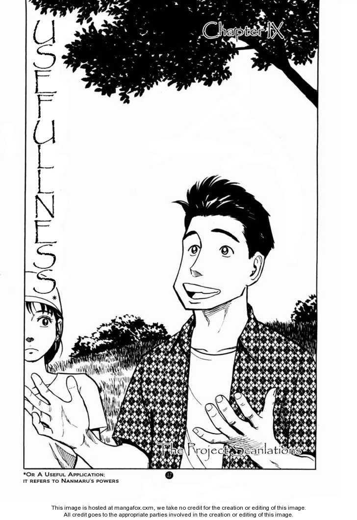 Tanabata no Kuni 9 Page 1