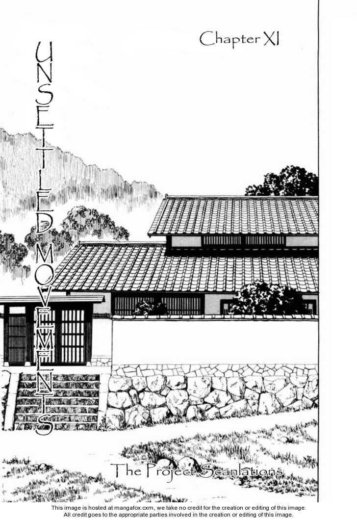Tanabata no Kuni 11 Page 1