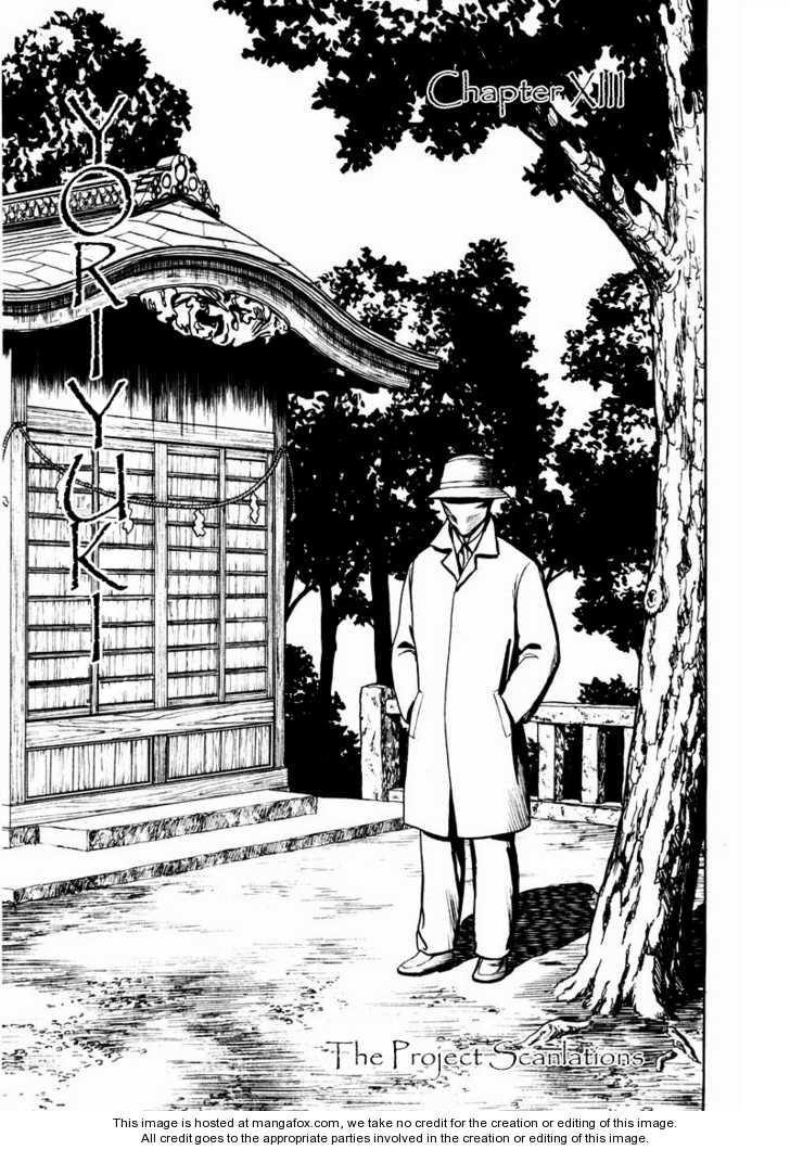 Tanabata no Kuni 13 Page 1