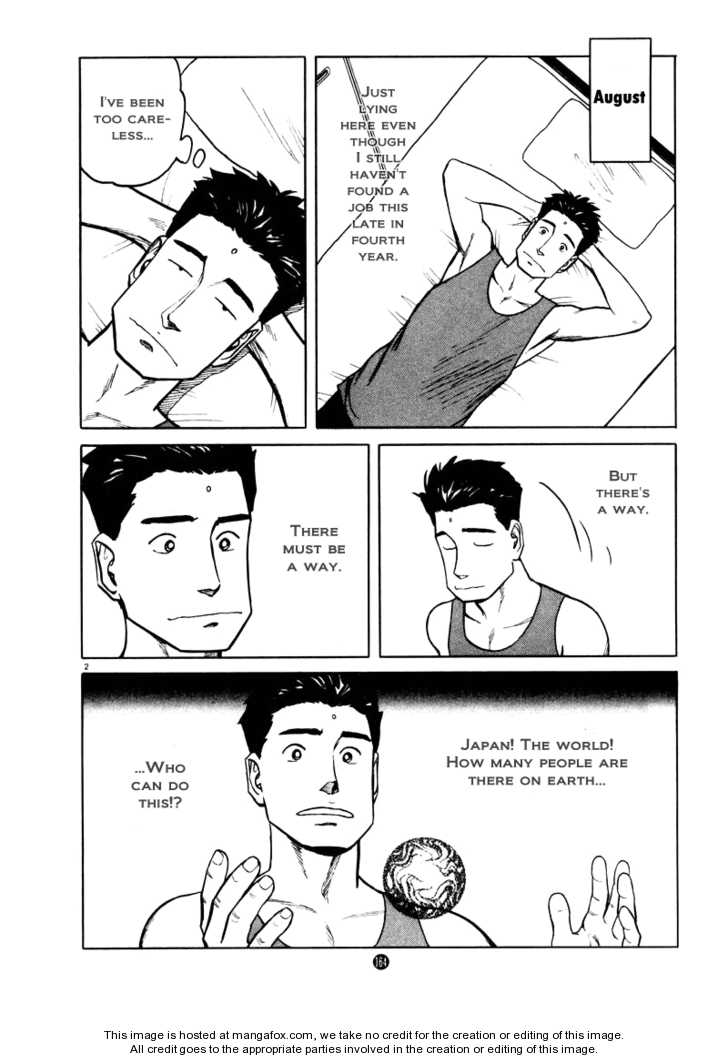 Tanabata no Kuni 13 Page 2