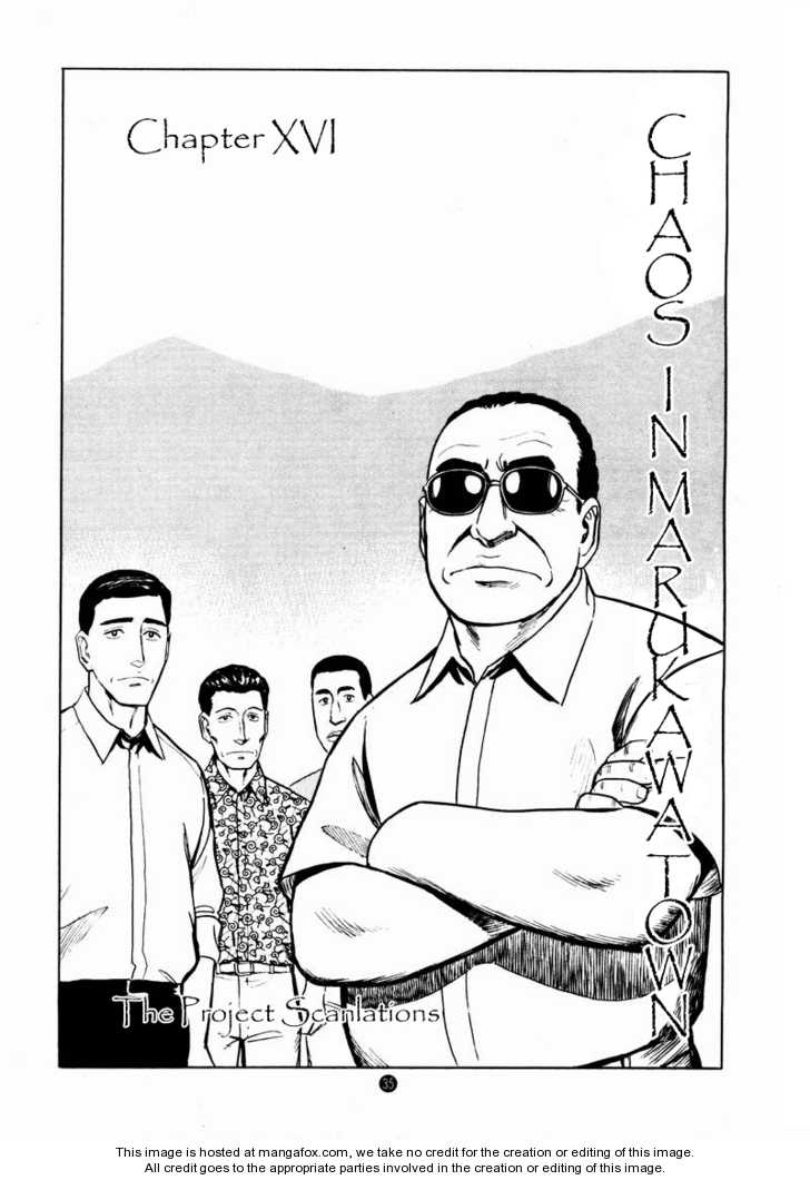 Tanabata no Kuni 16 Page 1