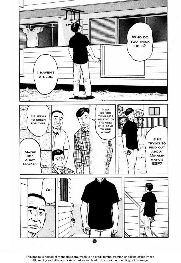 Tanabata no Kuni 16 Page 2