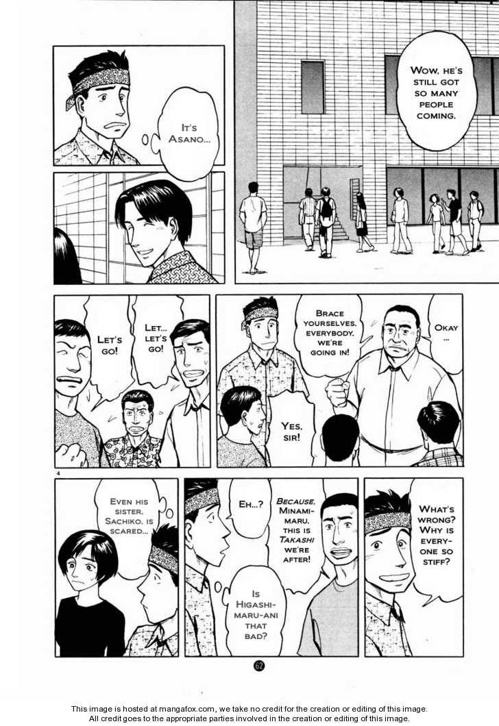 Tanabata no Kuni 17 Page 4