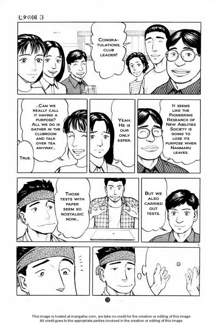 Tanabata no Kuni 19 Page 3