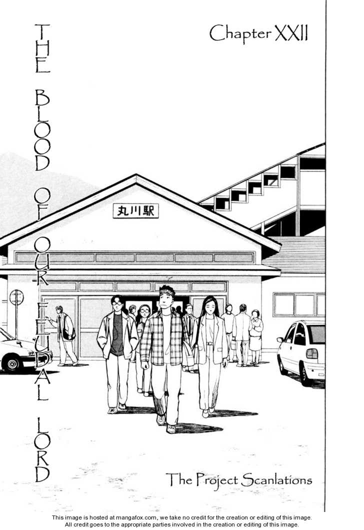Tanabata no Kuni 22 Page 1