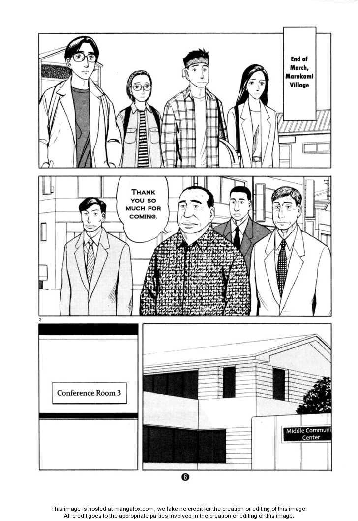Tanabata no Kuni 22 Page 2