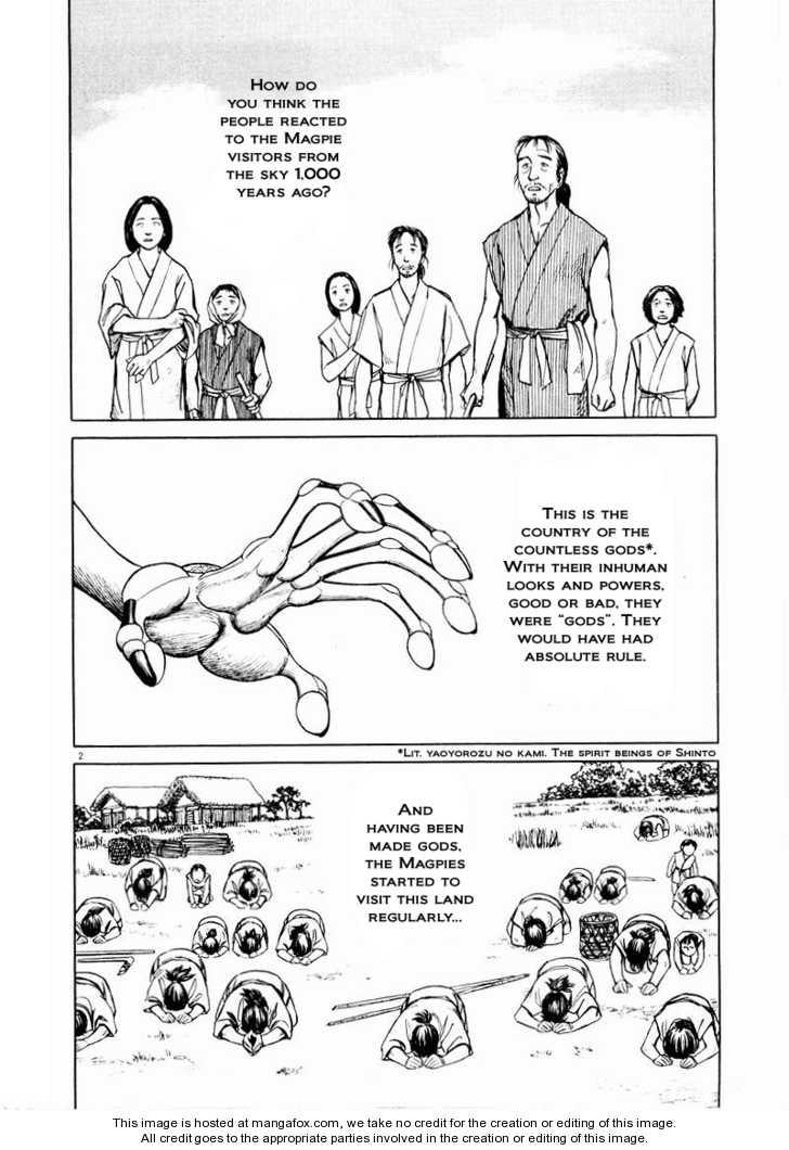 Tanabata no Kuni 27 Page 2