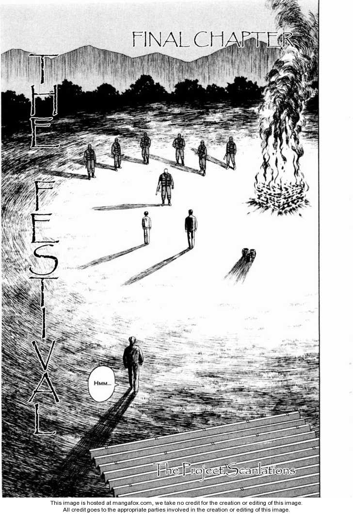 Tanabata no Kuni 28 Page 1