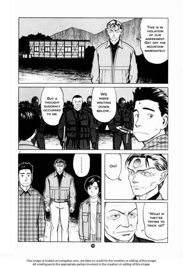 Tanabata no Kuni 28 Page 2