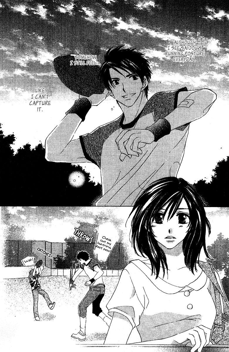 Kimi wa Kirakira 5 Page 3