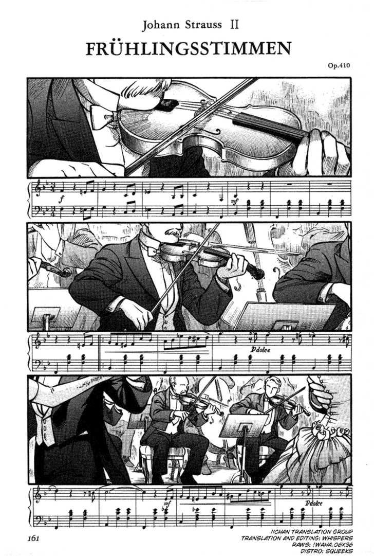 Emma 7 Page 1