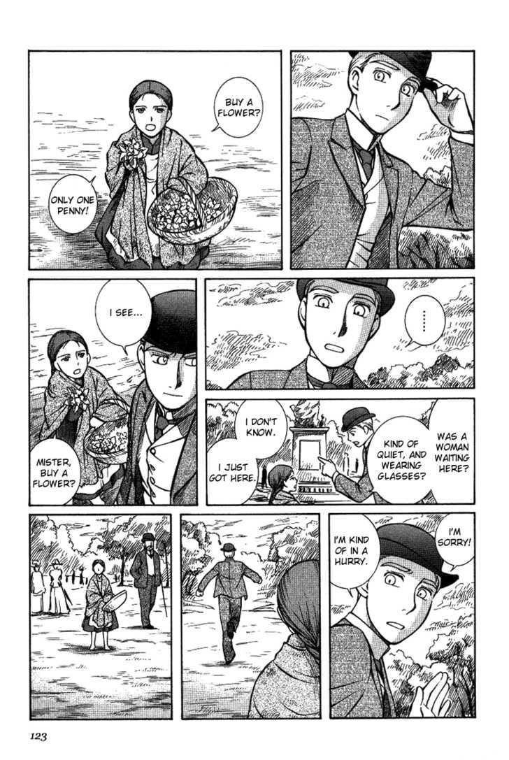 Emma 12 Page 3