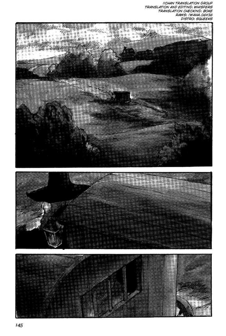 Emma 13 Page 1