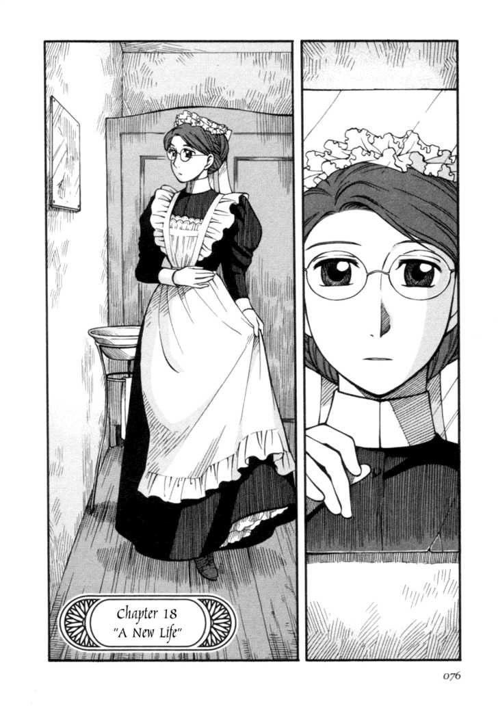 Emma 18 Page 2