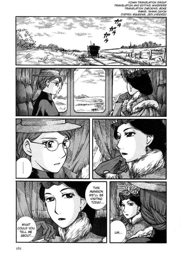 Emma 21 Page 1