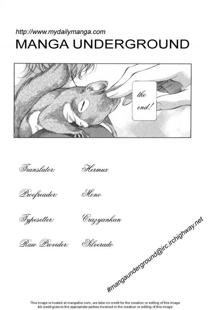 Emma 21.5 Page 1