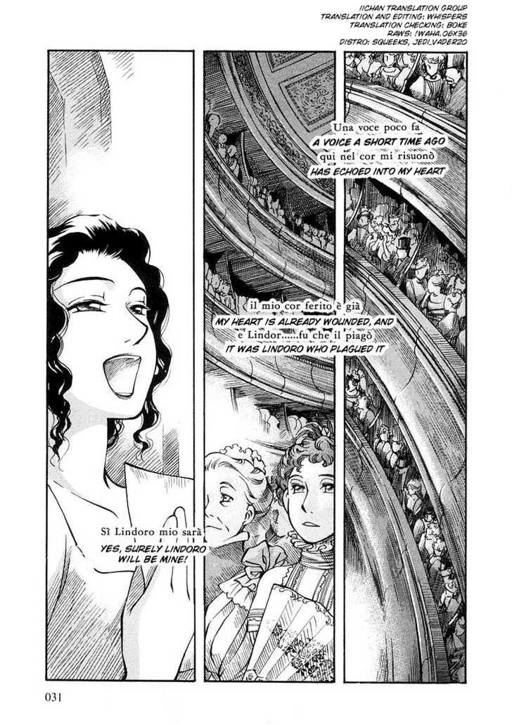 Emma 23 Page 1