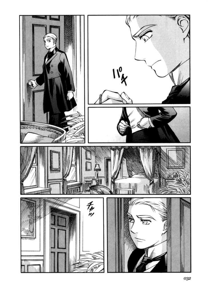 Emma 38 Page 2