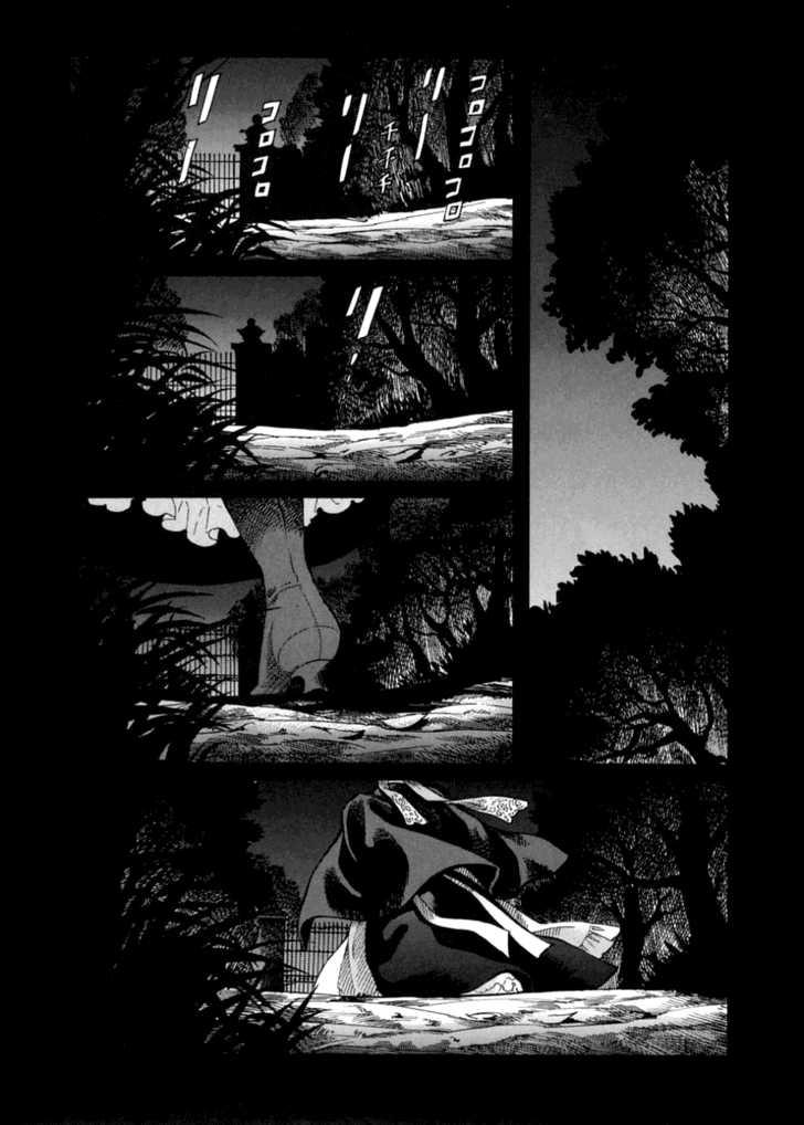 Emma 40 Page 1