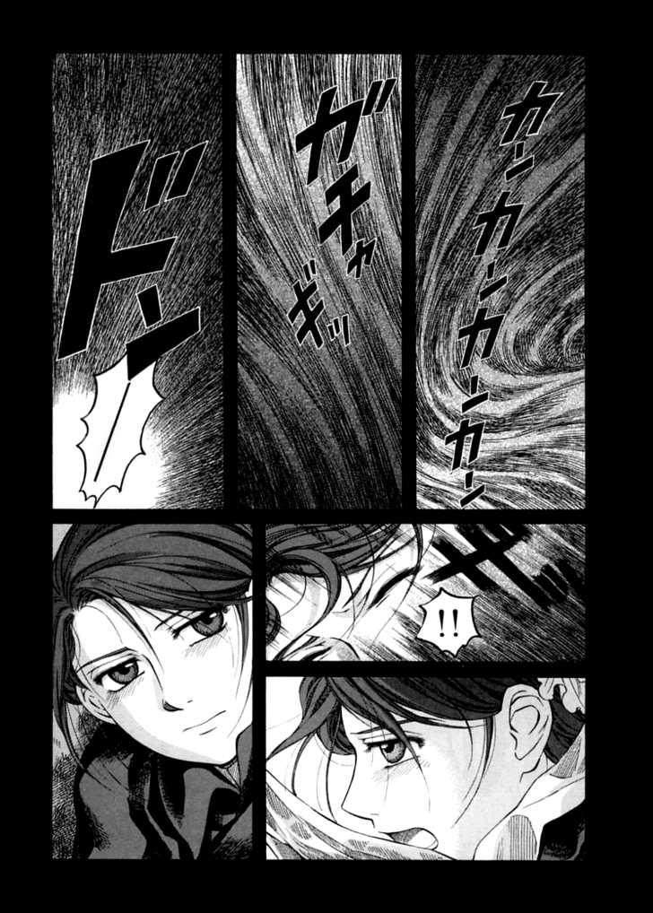 Emma 41 Page 1