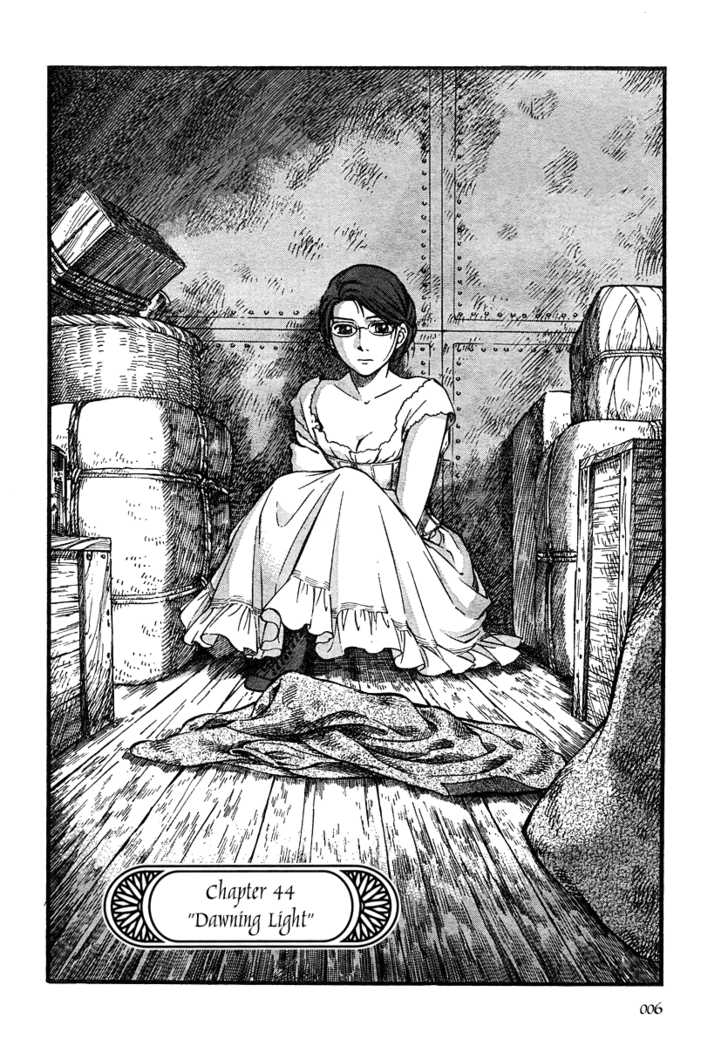 Emma 44 Page 2