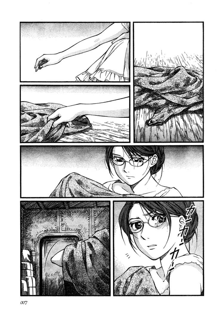 Emma 44 Page 3