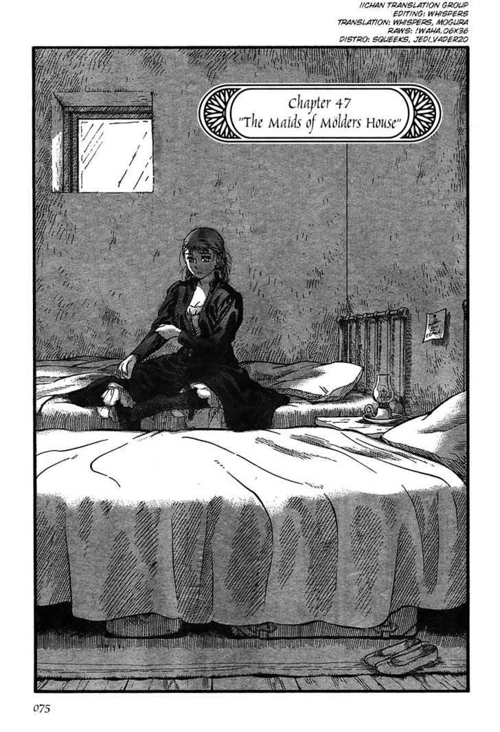 Emma 47 Page 1