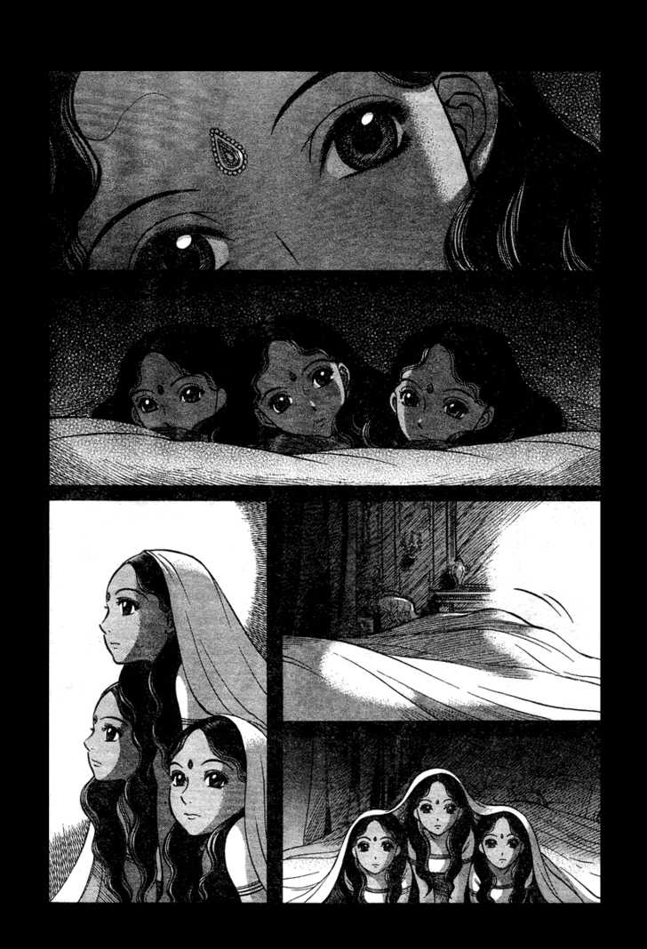 Emma 49 Page 1