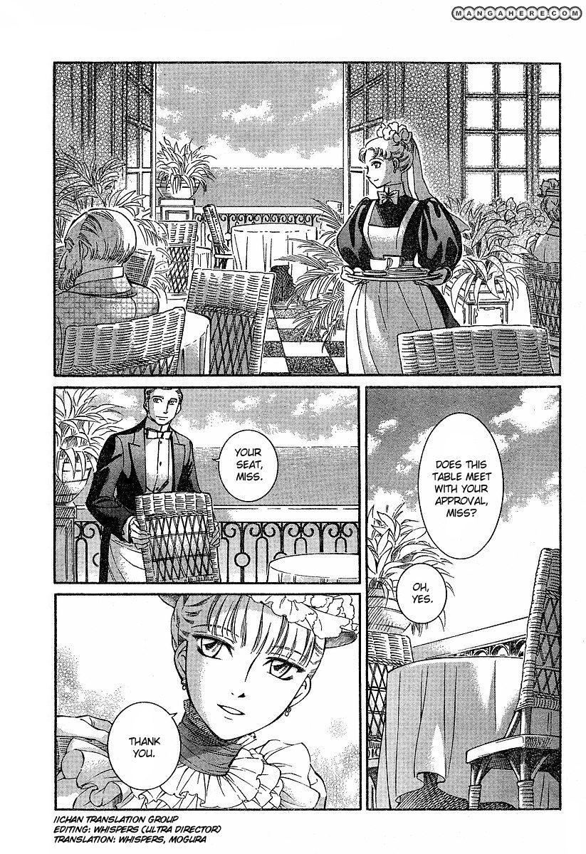 Emma 56 Page 1
