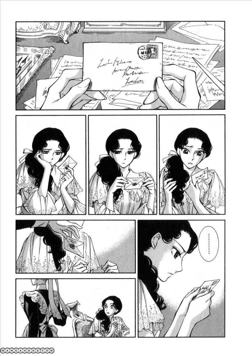 Emma 64 Page 1