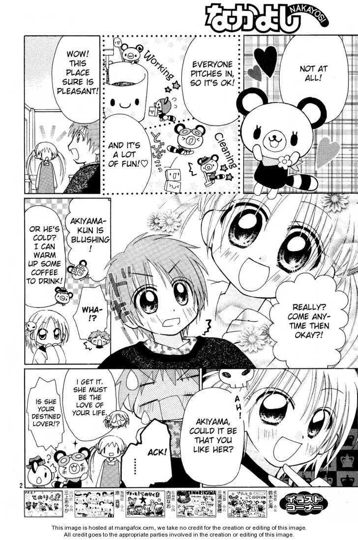 Petite! Tenorikuma 2 Page 2