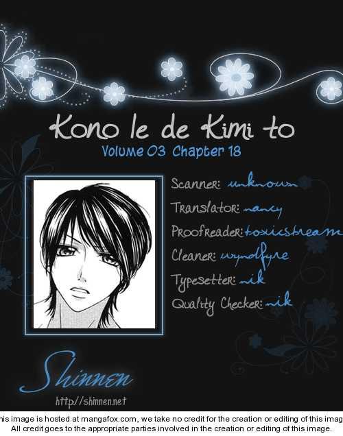 Kono Ie de Kimi to 18 Page 1