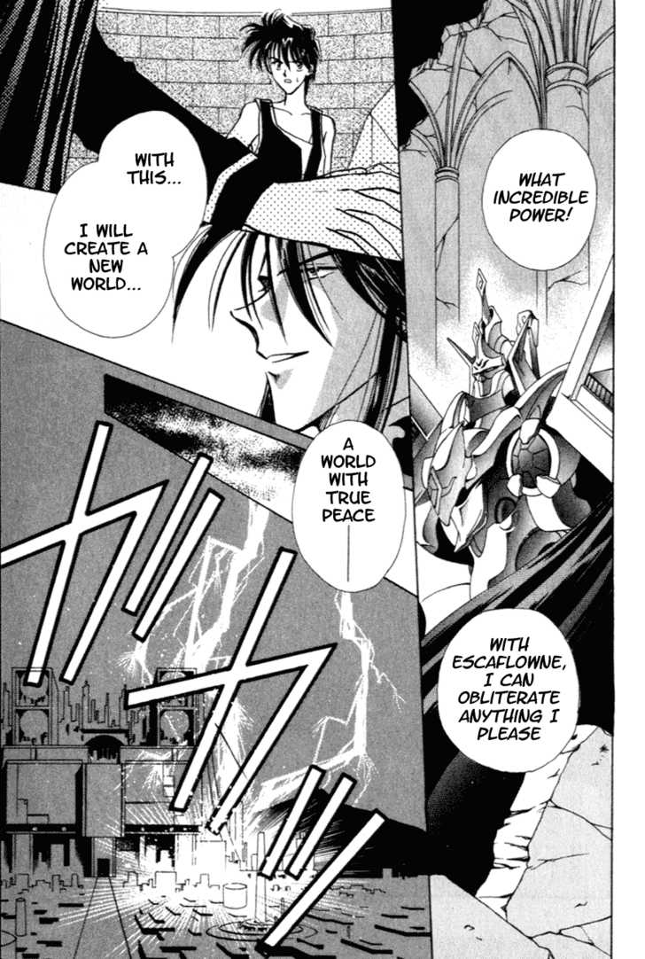 Hitomi- Tenkuu no Escaflowne 10 Page 2