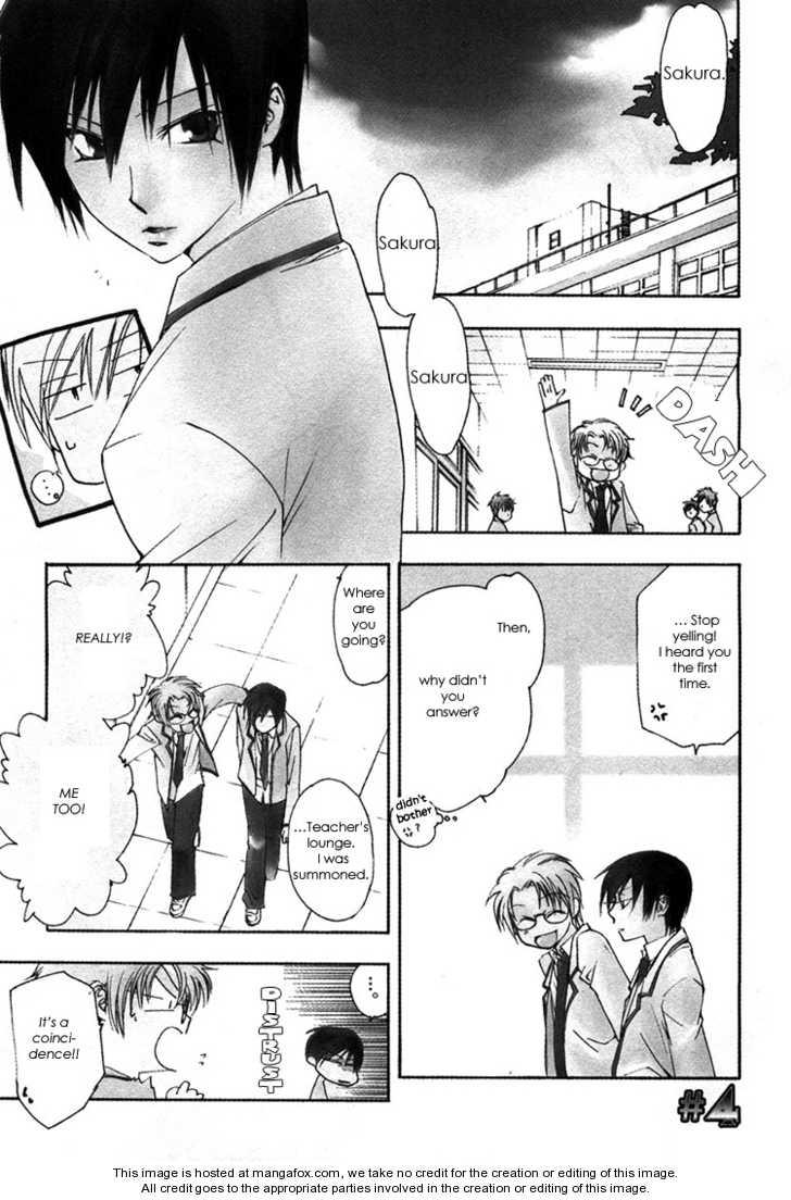 Hatsukoi Elegy 4 Page 1