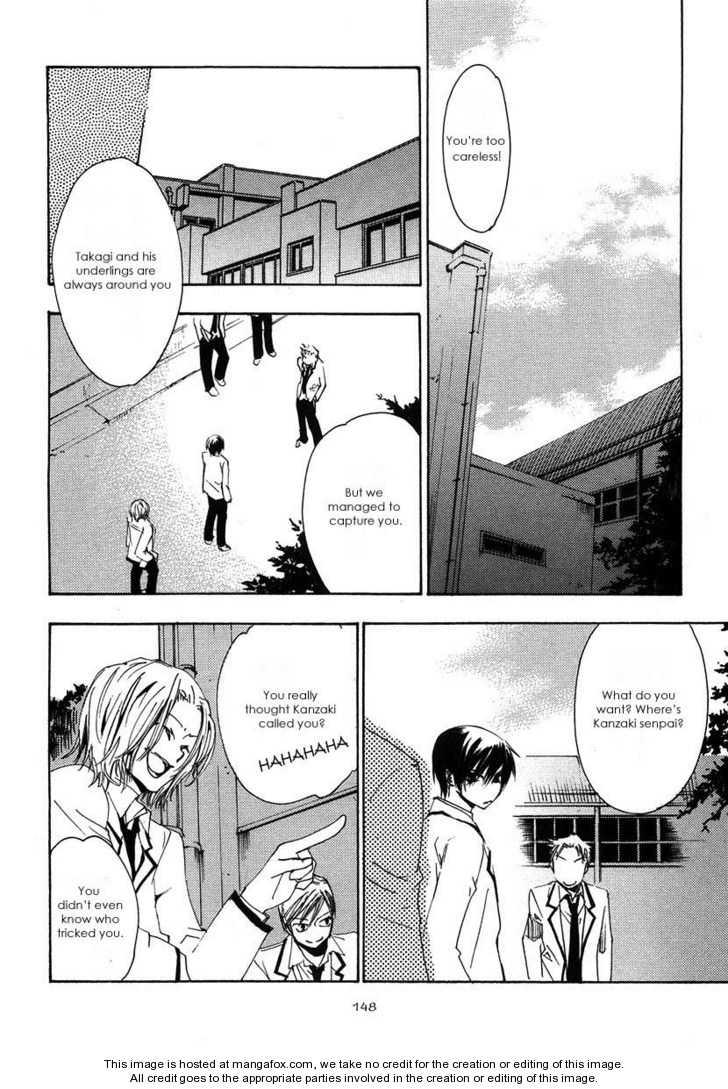 Hatsukoi Elegy 6 Page 2