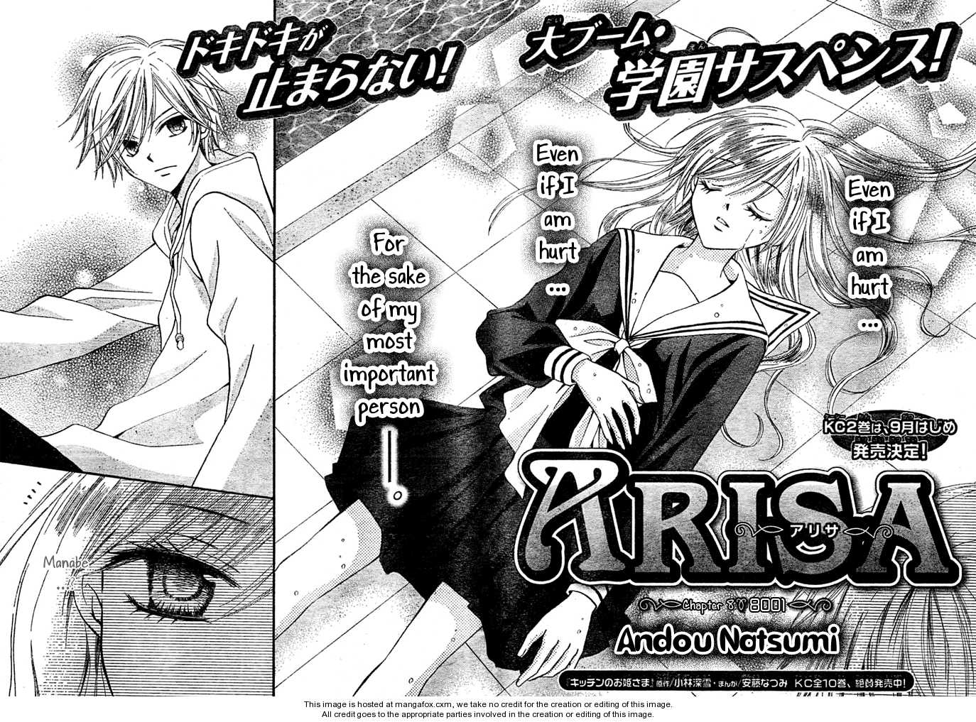 Arisa 8 Page 4
