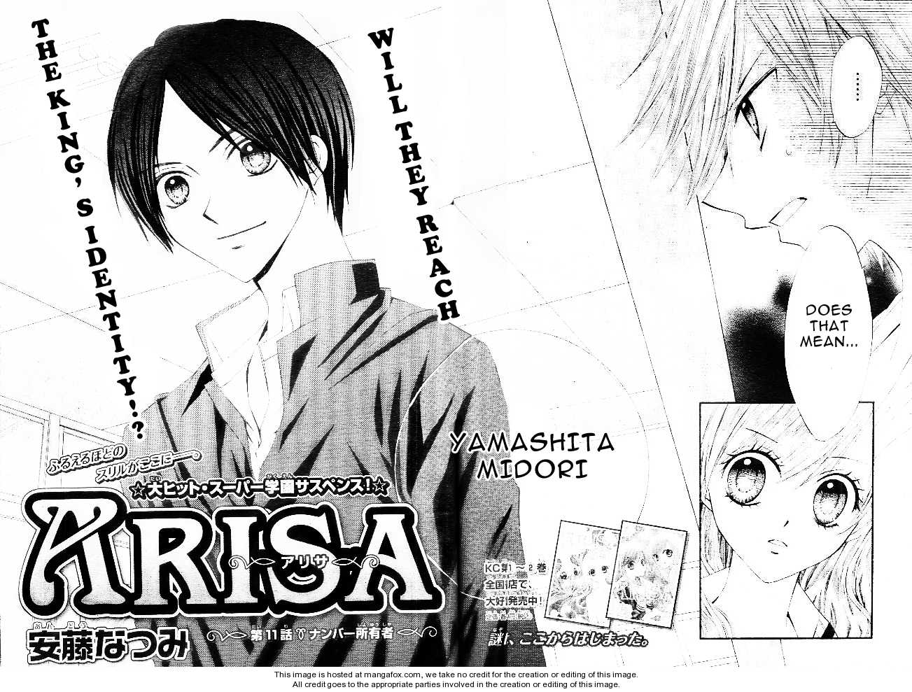 Arisa 11 Page 2