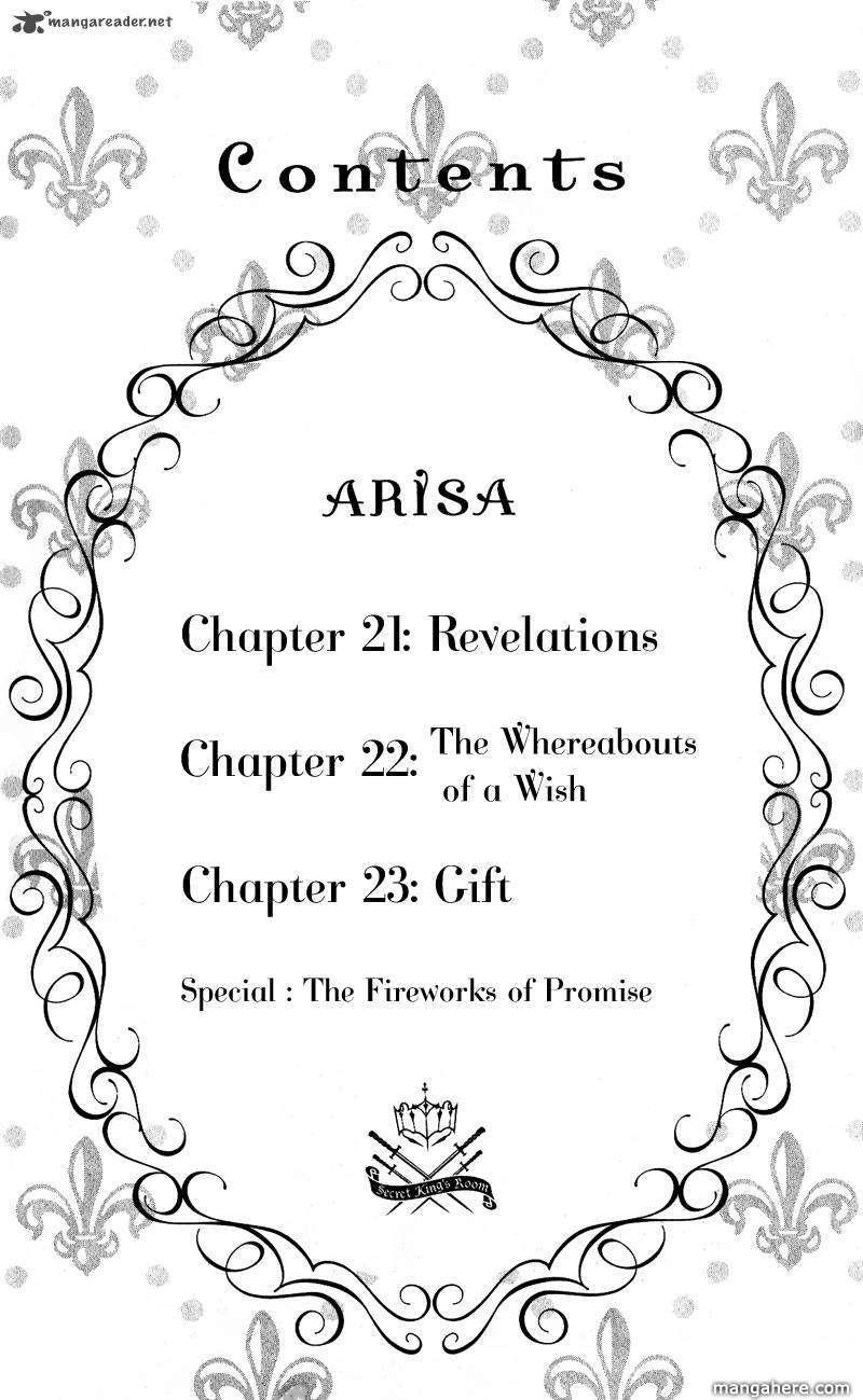 Arisa 21 Page 2