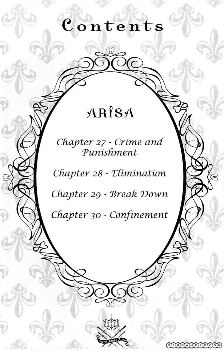 Arisa 27 Page 4