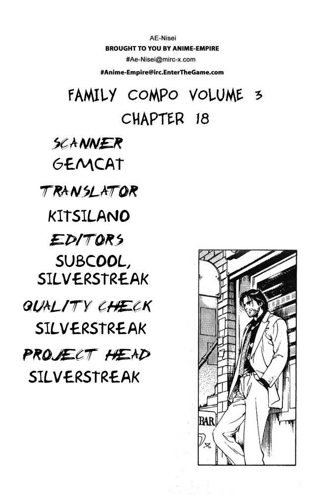 Family Compo 18 Page 1