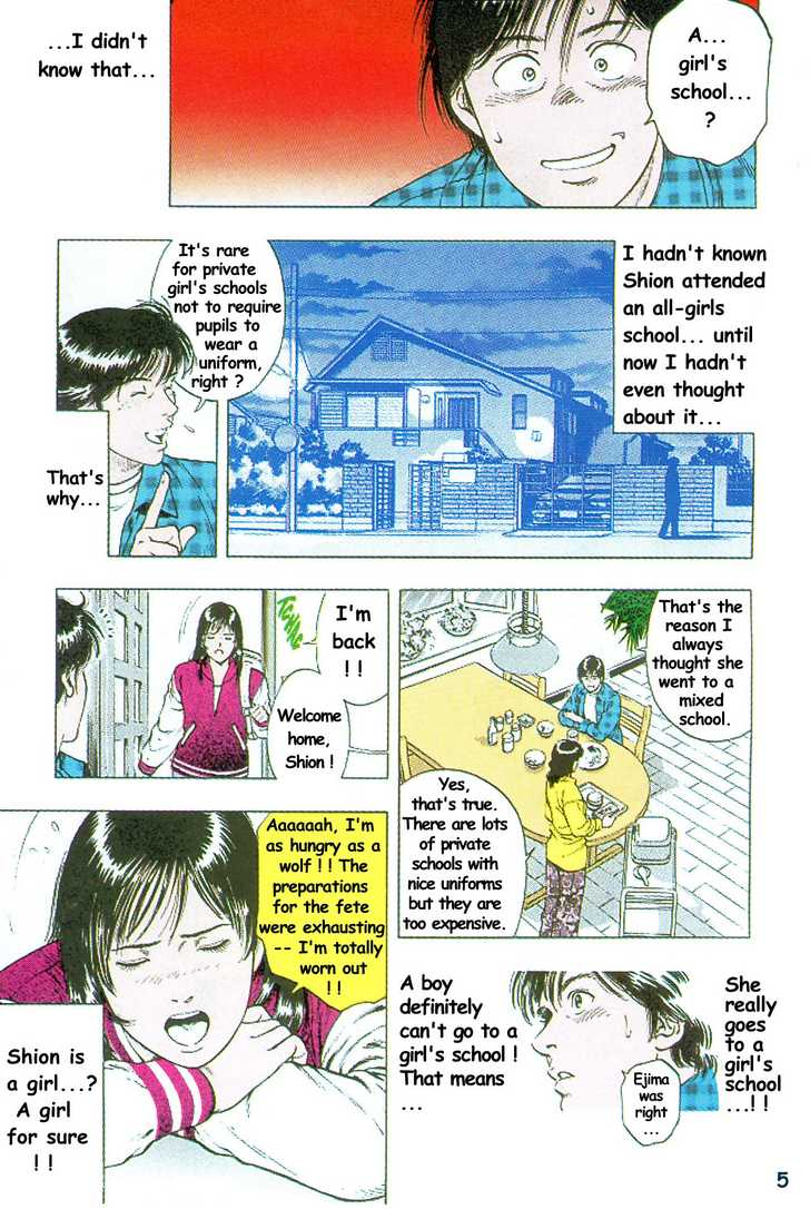 Family Compo 29 Page 3