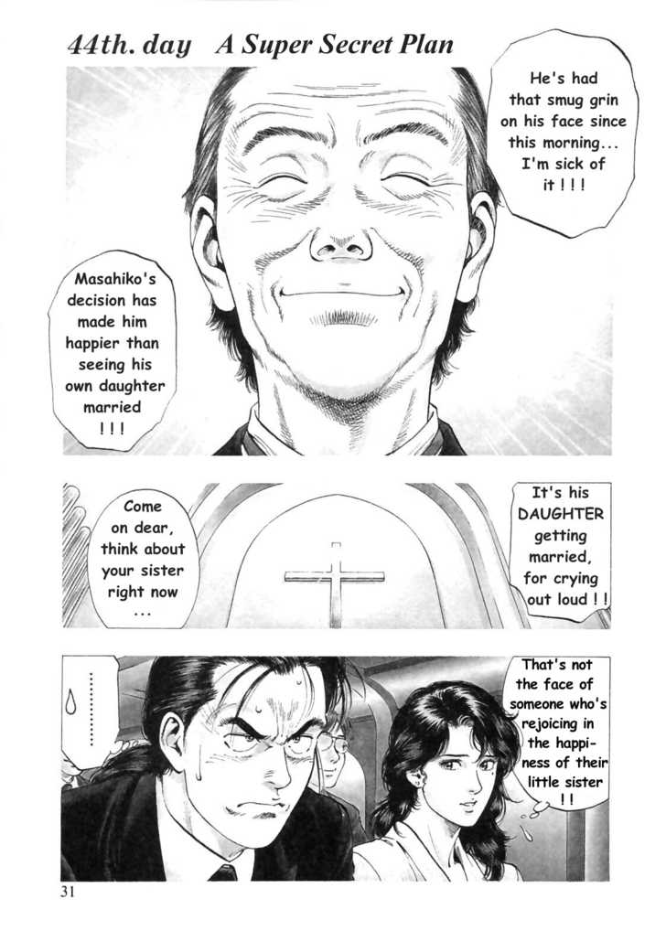 Family Compo 44 Page 1