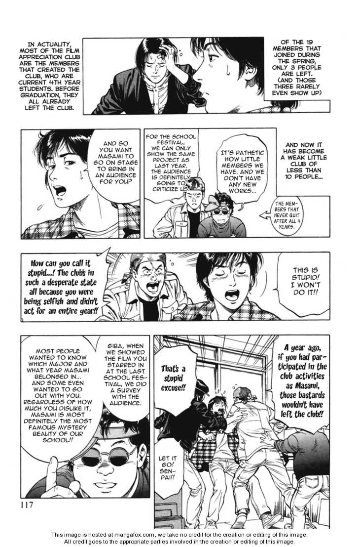 Family Compo 68 Page 4
