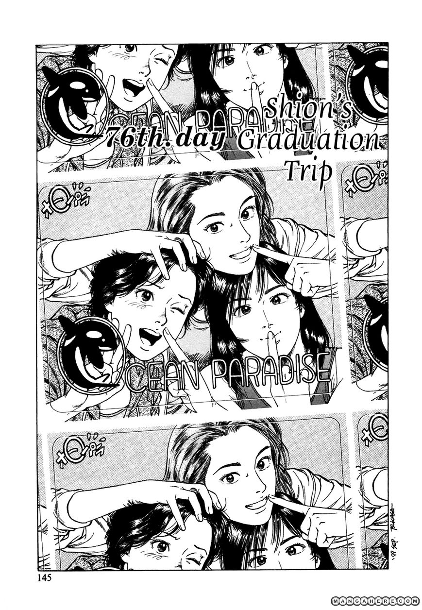 Family Compo 76 Page 2