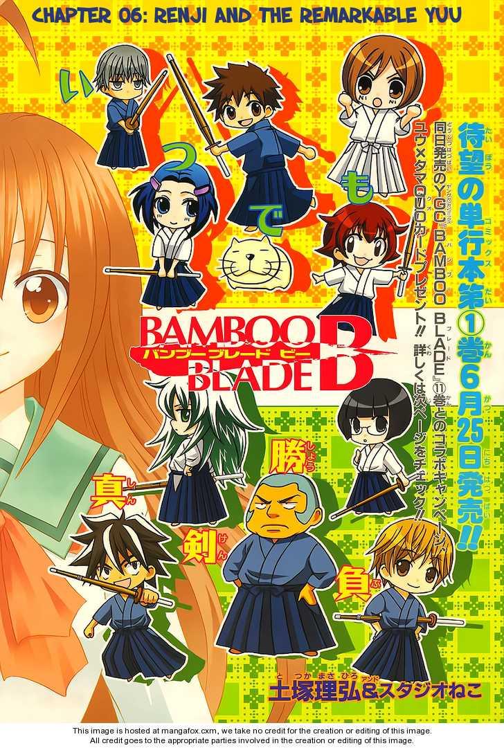 Bamboo Blade B 6 Page 2